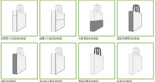 bag-style2