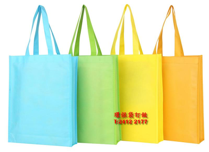 non-woven-shopping-bag