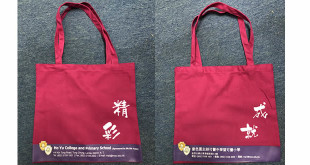 canvas-bag-2018-ho-yu
