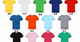 color-t-shirt