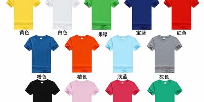 color-t-shirt