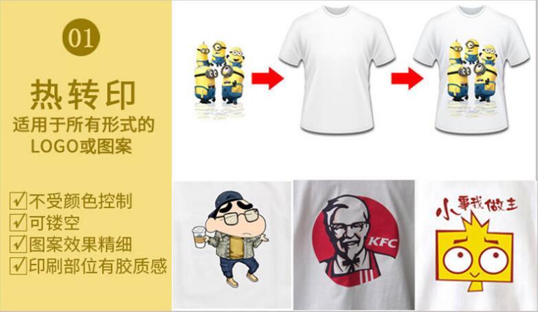 printing-t-shirt-1