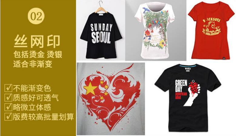 printing-t-shirt-2