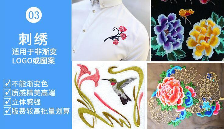 printing-t-shirt-3