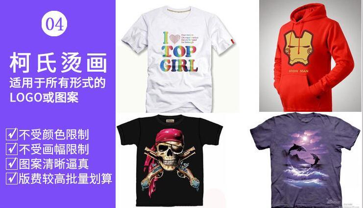 printing-t-shirt-4